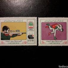Sellos: IRÁN. YVERT 1990/1 SERIE COMPLETA NUEVA SIN CHARNELA. DEPORTES. LUCHA. TIRO.. Lote 155860396