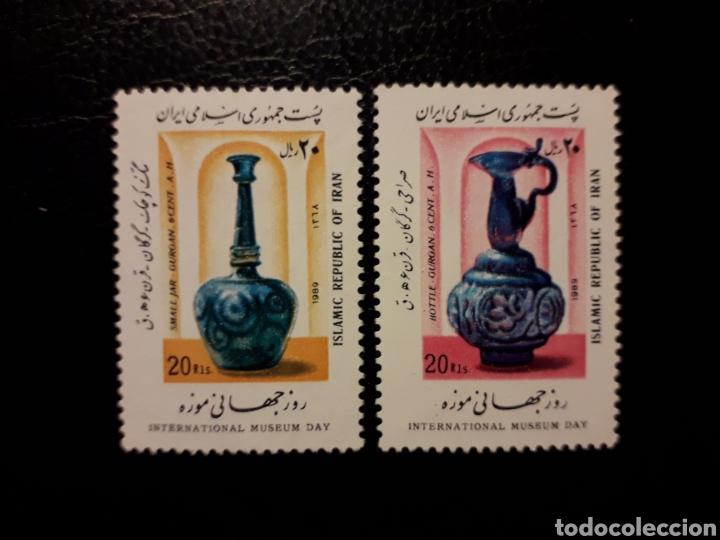 IRÁN. YVERT 2122/3 SERIE COMPLETA NUEVA CON CHARNELA. MUSEOS. ARTE ANTIGUO. (Sellos - Extranjero - Asia - Irán)