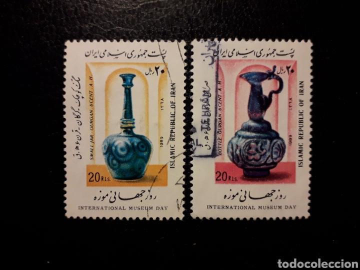 IRÁN. YVERT 2122/3 SERIE COMPLETA USADA. MUSEOS. ARTE ANTIGUO. (Sellos - Extranjero - Asia - Irán)
