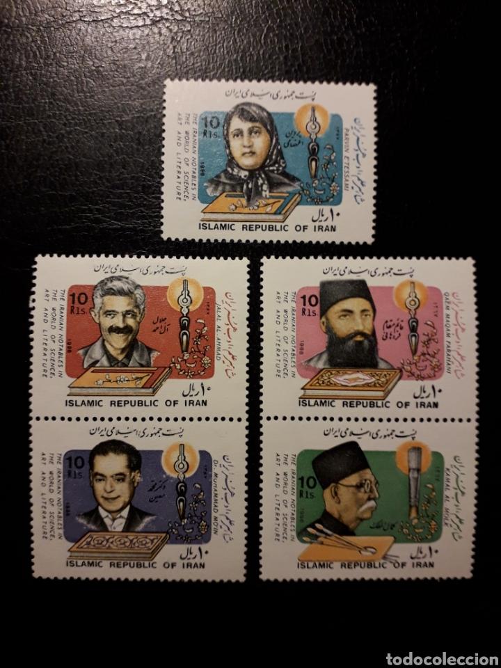 IRÁN. YVERT 2098/102 SERIE COMPLETA NUEVA SIN CHARNELA. PERSONAJES. (Sellos - Extranjero - Asia - Irán)
