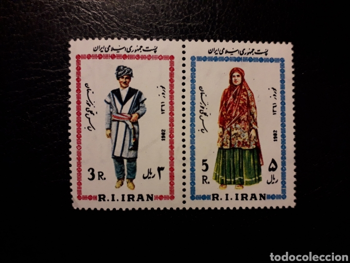 IRÁN. YVERT 1833/4 SERIE COMPLETA NUEVA SIN CHARNELA. TRAJES TÍPICOS (Sellos - Extranjero - Asia - Irán)