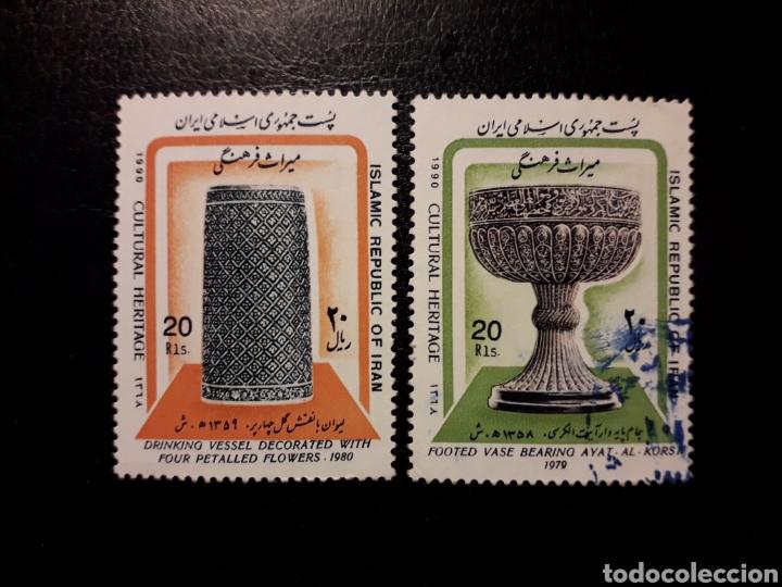 IRÁN. YVERT 2151/2 SERIE COMPLETA USADA. HERENCIA CULTURAL. (Sellos - Extranjero - Asia - Irán)