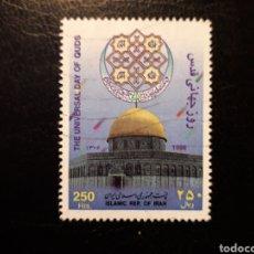 Sellos: IRÁN. YVERT 2504. SERIE COMPLETA USADA. JERUSALÉN.. Lote 155880704