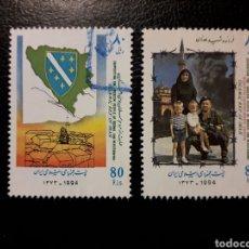 Sellos: IRÁN. YVERT 2391/2 SERIE COMPLETA USADA. APOYO A BOSNIA Y HERZEGOVINA. MAPAS. ESCUDOS.. Lote 155883102