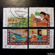 Sellos: IRÁN. YVERT 2361/4 SERIE COMPLETA USADA. ANIVERSARIO DE LA REVOLUCIÓN. AYATOLÁ JOMEINI. Lote 155895706
