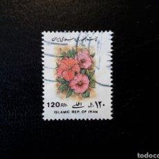 Sellos: IRÁN. YVERT 2381 SERIE COMPLETA USADA. FLORA. FLORES.. Lote 155899274