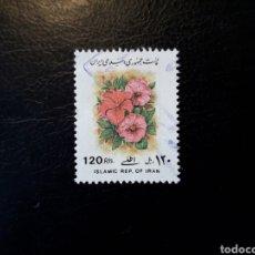 Sellos: IRÁN. YVERT 2381 SERIE COMPLETA USADA. FLORA. FLORES.. Lote 155899356