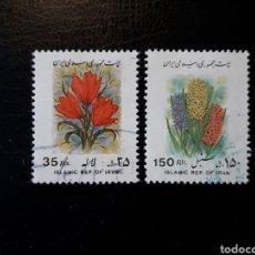 Sellos: IRÁN. YVERT 2418/9 SERIE COMPLETA USADA. FLORA. FLORES.. Lote 155899637
