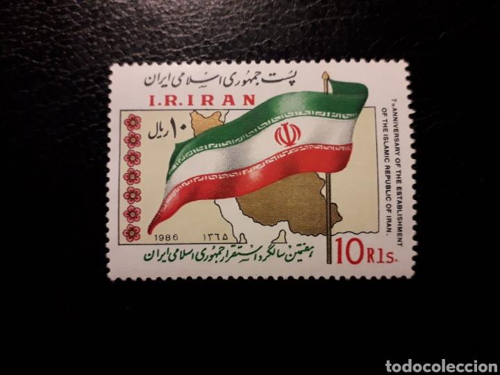 IRÁN. YVERT 1967 SERIE COMPLETA NUEVA SIN CHARNELA. BANDERAS. MAPAS. (Sellos - Extranjero - Asia - Irán)