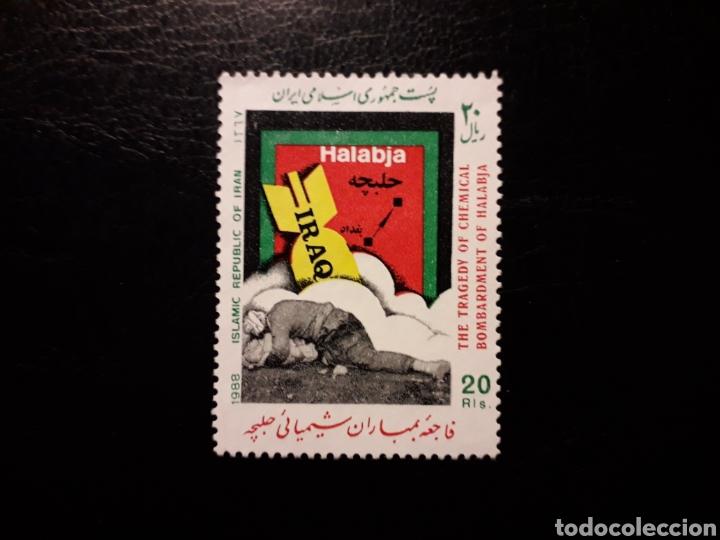 IRÁN. YVERT 2058 SERIE COMPLETA SIN GOMA. GUERRA IRÁN-IRAK. BOMBARDEO DE HALABJA. (Sellos - Extranjero - Asia - Irán)