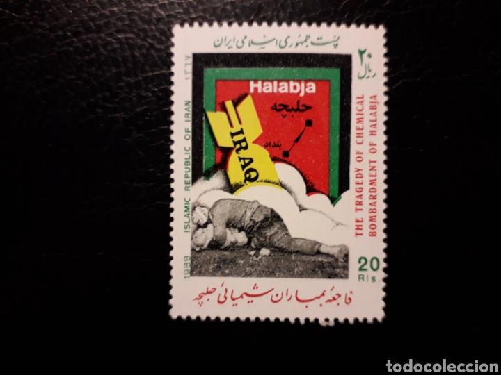 IRÁN. YVERT 2058 SERIE COMPLETA NUEVA SIN CHARNELA. GUERRA IRÁN-IRAK. BOMBARDEO DE HALABJA. (Sellos - Extranjero - Asia - Irán)