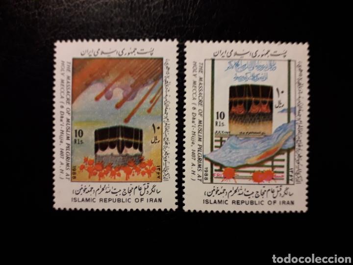IRÁN. YVERT 2079/80 SERIE COMPLETA SIN GOMA. PEREGRINACIÓN A LA MECA. LA KAABA. (Sellos - Extranjero - Asia - Irán)