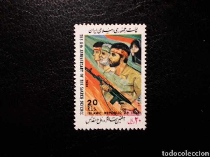 IRÁN. YVERT 2091 SERIE COMPLETA NUEVA SIN CHARNELA. GUERRA IRÁN-IRAK. (Sellos - Extranjero - Asia - Irán)