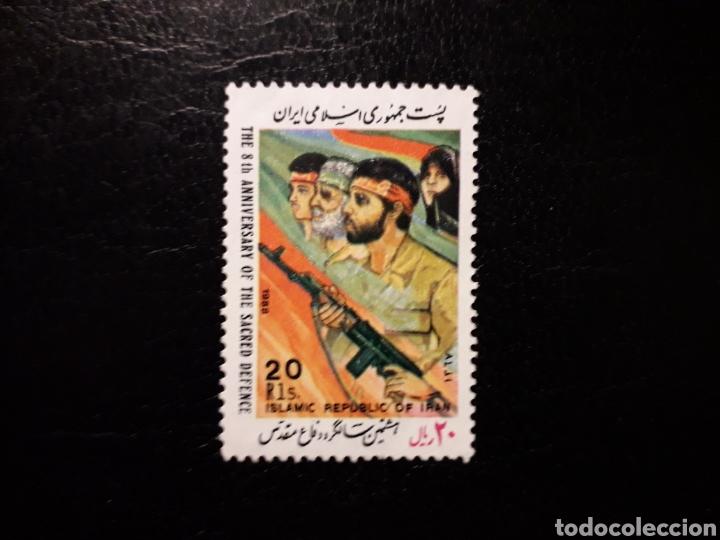 IRÁN. YVERT 2091 SERIE COMPLETA SIN GOMA. GUERRA IRÁN-IRAK. (Sellos - Extranjero - Asia - Irán)