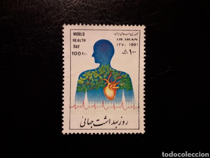 IRÁN. YVERT 2206 SERIE COMPLETA USADA. DÍA MUNDIAL DE LA SALUD. (Sellos - Extranjero - Asia - Irán)