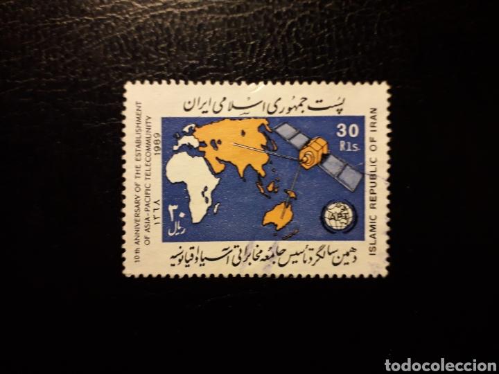 IRÁN. YVERT 2124 SERIE COMPLETA USADA. TELECOMUNICACIONES. MAPAS. (Sellos - Extranjero - Asia - Irán)