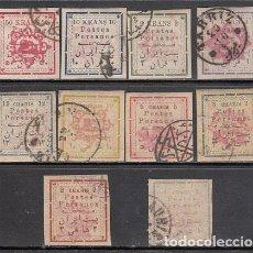 Sellos: IRAN - CORREO 1902 YVERT 147/56 O. Lote 163635656
