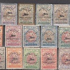 Sellos: IRAN - AEREO YVERT 1/16 * MH. Lote 163638988