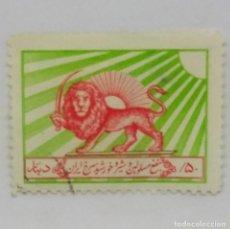 Sellos: 1950 IRÁN. CABALLO CON ESPADA. Lote 164706574