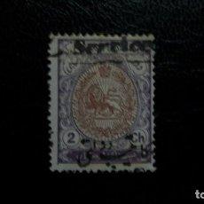 Sellos: /18.05/-IRAN-1913-SERVICE 2 C. Y&T 26*(MH). Lote 168763844