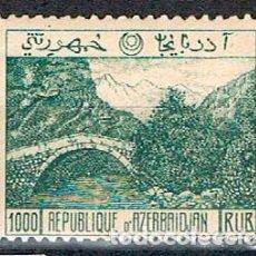 Sellos: AZERBAIYAN IRANI, PUENTE, NUEVO ***. Lote 229995000