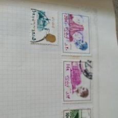 Sellos: SELLOS IRAN. Lote 170648500