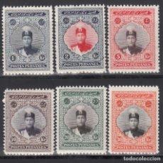 Sellos: PERSIA, IRAN, 1924-25 YVERT Nº 466, 467, 469, 470, 471, 472, /**/, AHMAD SHAH QAJAR. Lote 174327784