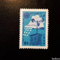 Sellos: IRÁN. YVERT 1069 COMPLETA NUEVA SIN CHARNELA HABITUAL GOMA TONALIZADA. METEOROLOGÍA. NACIONES UNIDAS. Lote 179093463