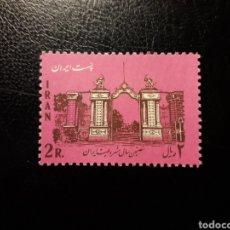 Sellos: IRÁN. YVERT 1108 COMPLETA NUEVA SIN CHARNELA. 60 ANIVERSARIO DE LA CONSTITUCIÓN. Lote 179110147