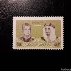 Sellos: IRÁN. YVERT 1141 COMPLETA NUEVA SIN CHARNELA. SHA DE PERSIA Y REY FAISAL DE ARABIA SAUDÍ. Lote 179110298