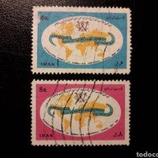 Sellos: IRÁN. YVERT 1179/80 COMPLETA USADA. CONGRESO INTERNACIONAL DE MUJERES DE TEHERÁN. Lote 179111237