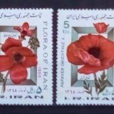 Sellos: IRAN 1986 FLORES SERIE DE SELLOS NUEVOS. Lote 236641780