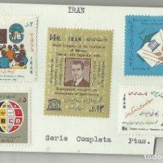 Sellos: IRAN SC 1965. Lote 180506512