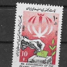 Sellos: IRAN Nº 1849 (**). Lote 182262721