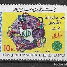 Sellos: IRAN Nº 1866 (**). Lote 182262986