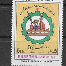 Sellos: IRAN Nº 2014 (**). Lote 182263537