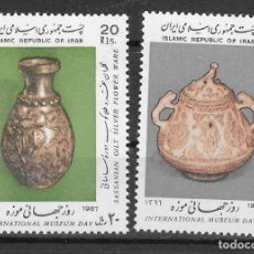 Sellos: IRAN Nº 2017 AL 2018 (**). Lote 182263863