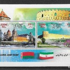 Sellos: IRAN Nº HB 42 (**). Lote 182270615