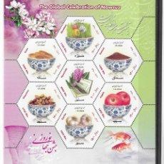 Sellos: IRAN Nº 2912 AL 2918 (**). Lote 182273077