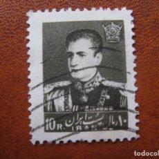 Sellos: IRAN 1958, YVERT 928A. Lote 185787121