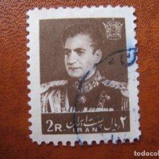 Sellos: IRAN 1959, YVERT 947. Lote 185787395