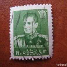 Sellos: IRAN 1959, YVERT 950. Lote 185788260