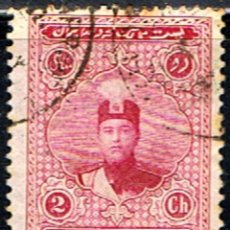 Sellos: IRAN // YVERT 460 // 1924-25 ... USADO. Lote 191488920