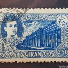 Sellos: IRAN_SELLO USADO_REZA SHAH PAHLAVI PARLAMENTO TEHERAN_YT-IR 726 AÑO 1949 LOTE 6620. Lote 194126063