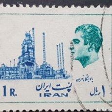 Sellos: IRAN_SELLO USADO_SHAH REFINERIA TEHERAN 1RIAL_YT-IR 1682D AÑO 1975 LOTE 6712. Lote 194128125