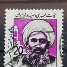 Sellos: IRAN_SELLO USADO_SHEIK FAZEL ASSAD NOURI_YT-IR 1864 AÑO 1983 LOTE 6729. Lote 194128832