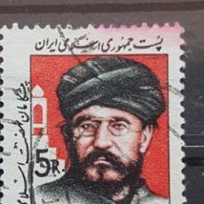 Sellos: IRAN_SELLO USADO_SEYED DJAMALED-DIN ASSADABADI_YT-IR 1862 AÑO 1983 LOTE 6736. Lote 194129021