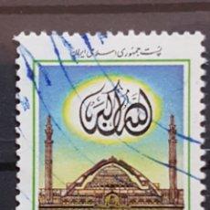 Sellos: IRAN_SELLO USADO_MEZQUITA SERIE 1997_YT-IR 2496 AÑO 1997 LOTE 6743. Lote 194129377