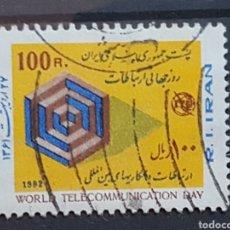 Sellos: IRAN_SELLO USADO_FIGURA GEOMETRICA DIA MUNDIAL TELECOMUNICACIONES_YT-IR 1839 AÑO 1982 LOTE 6750. Lote 194129721