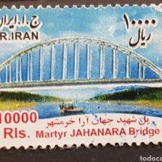 Sellos: IRAN_SELLO USADO_PUENTE MARTYR JAHANARA_YT-IR 2973 AÑO 2013 LOTE 6774. Lote 194130248